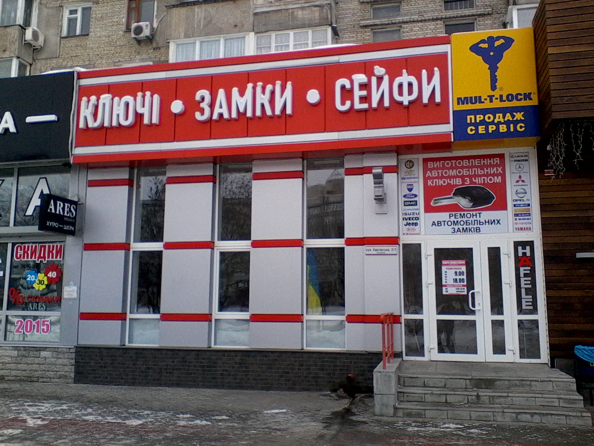 Изображение стороннего сайта - https://www.auto.sumy.ua/phpbb/files/440_e3c10a1a5b65415756fdacc22ca61ef6.jpg