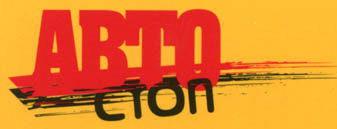 Изображение стороннего сайта - http://www.auto.sumy.ua/phpbb/gallery/image.php?album_id=57&image_id=2012