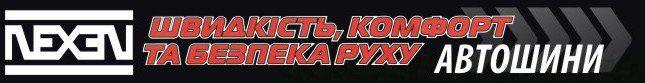 Изображение стороннего сайта - http://www.auto.sumy.ua/phpbb/gallery/image.php?album_id=57&image_id=2043
