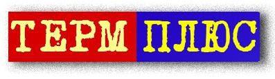 ТермПлюс логотип
