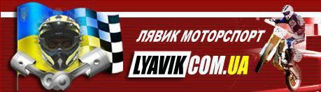 Изображение стороннего сайта - http://www.auto.sumy.ua/phpbb/gallery/image.php?mode=medium&album_id=57&image_id=1845