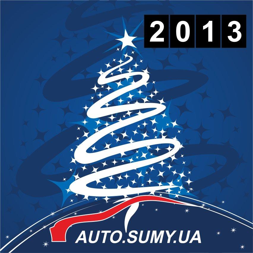 Изображение стороннего сайта - http://cdn.auto.sumy.ua/sites/all/files/NYAS.jpg