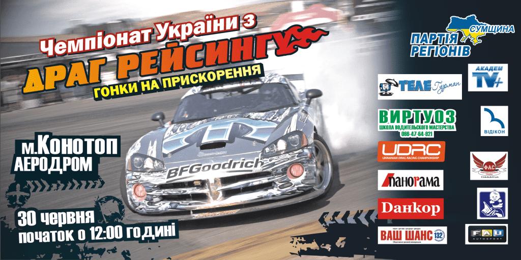 Изображение стороннего сайта - http://www.auto.sumy.ua/sites/all/files/drag.png