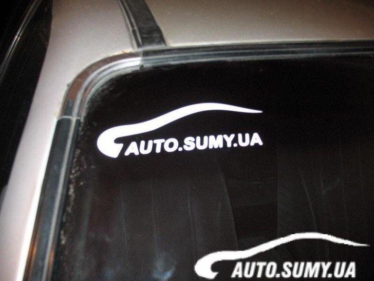 Изображение стороннего сайта - http://www.auto.sumy.ua/sites/all/files/images/IMG_0005_800.preview.jpg